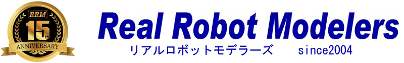 Real Robot Modelers -リアル ロボット モデラーズ-